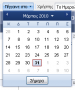 el:toolbar_calendar_datepicker_el.png
